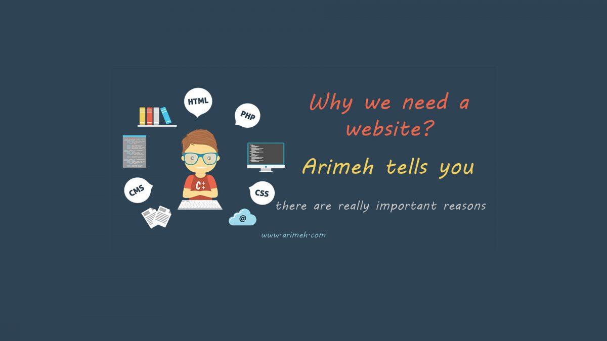 need website
